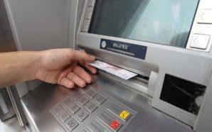Los bancos no cobrarán comisiones por usar cajeros automáticos