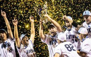La Argentina es campeona del mundo en sóftbol