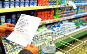 Es oficial: estos son los alimentos que no tendrán IVA…