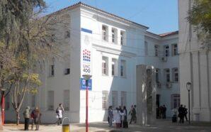 UNC: Ordenaron la detención del profesor de odontología por «extorsión»